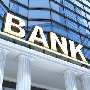 Банки Уржума