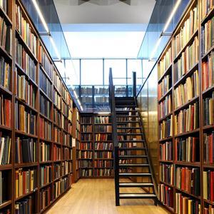 Библиотеки Уржума