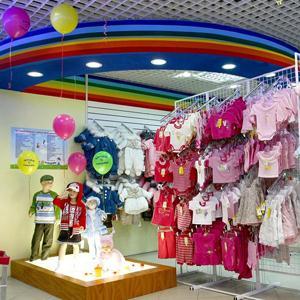 Детские магазины Уржума