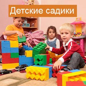 Детские сады Уржума