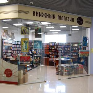Книжные магазины Уржума