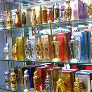Парфюмерные магазины Уржума
