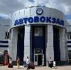Автовокзалы в Уржуме