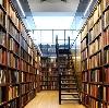 Библиотеки в Уржуме