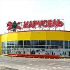 Гипермаркеты в Уржуме