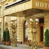 Гостиницы в Уржуме