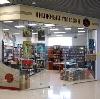 Книжные магазины в Уржуме