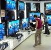 Магазины электроники в Уржуме