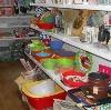 Магазины хозтоваров в Уржуме