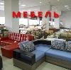 Магазины мебели в Уржуме
