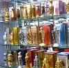 Парфюмерные магазины в Уржуме