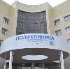 Поликлиники в Уржуме