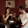 Рестораны, кафе, бары в Уржуме