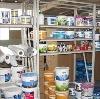 Строительные магазины в Уржуме