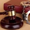 Суды в Уржуме