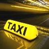Такси в Уржуме