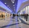 Торговые центры в Уржуме