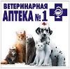 Ветеринарные аптеки в Уржуме