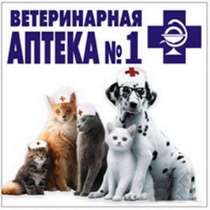 Ветеринарные аптеки Уржума
